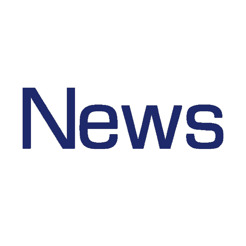 News Schriftzug